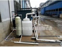 洗浆废水处理设备报价