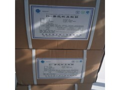 郑州宏兴食品级抗氧化剂D-异抗坏血酸钠作用