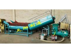 大型全自动薯类淀粉分离机加工设备