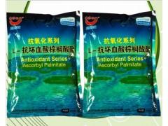 郑州宏兴食品级抗氧化剂L-抗坏血酸棕榈酸酯添加量