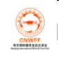 2018第5届中国(南京)国际糖酒食品交易会