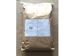 泰国预糊化糯米淀粉-进口批发 一手货源