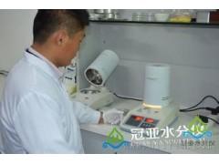 石膏附着水测定仪操作