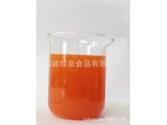 木瓜浓缩汁