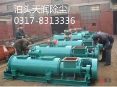 天润SJ60粉尘加湿机 SJ粉尘加湿机质量保证