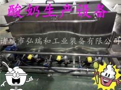 酸奶流水线,酸奶加工设备价格,酸奶生产线
