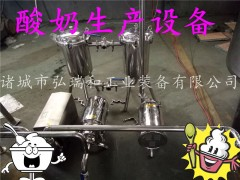 酸奶生产设备_巴氏酸奶生产线厂家