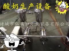 酸奶生产线|小型酸奶设备|大型酸奶生产设备工艺流程