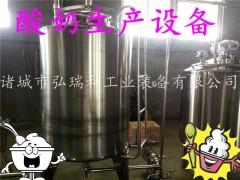 酸奶流水线-巴氏酸奶生产线直销