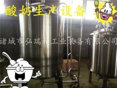 酸奶生产线_酸奶生产工艺_固体酸奶生产线