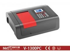 V-1300可见分光光度计