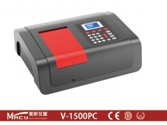 V-1500可见分光光度计