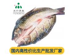 开背草鱼供应批发 安徽三珍食品厂家直销新鲜冷冻烤鱼食材