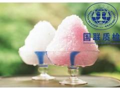 甜味冰检测