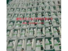 苏丹红食品添加剂快速检测试剂