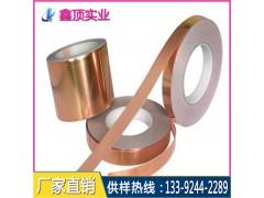 高导电C5191磷铜带价格 C5191磷铜箔片深圳厂