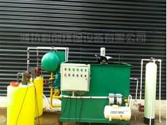 制药污水处理设备施工图纸