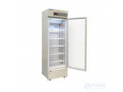 存放疫苗专用低温冰箱