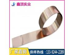 批发高弹性C1720铍铜带  进口NGK抗疲劳高精铍铜带