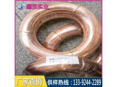 锡磷青铜棒qsn6.5-0.1 耐磨锡青铜线