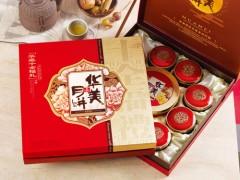 广州华美月饼厂家批发直销