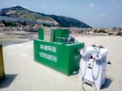 生活污水处理设备COD500以下