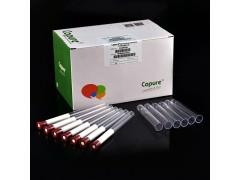 真菌毒素净化柱COAF223用于快速检测呕吐毒素
