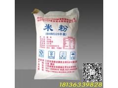 寒梅粉 可用于海苔花生 怪味花生 竹炭花生 紫薯花生等