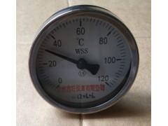 全不锈钢轴向型双金属温度计直销