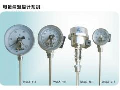 径向型电接点双金属温度计行情