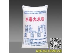 优质水磨糯米粉 粳糯米原料 可用于麻薯 青团 汤圆 年糕等