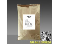 大米淀粉 糯米淀粉 低蛋白大米粉 低蛋白糯米粉 可用于大米饼
