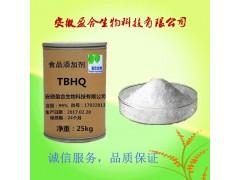 食品级TBHQ特丁基对苯二酚厂家价格