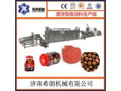 膨化食品机械 鱼虾饲料生产设备