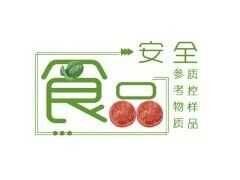 青瓜汁中马拉硫磷比对样品