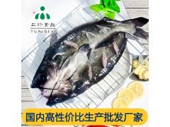 冷冻回鱼 清江鱼批发 安徽三珍食品开背鱼厂家烤鱼食材