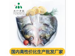 新鲜冷冻鲢鱼头 安徽三珍食品厂家直销