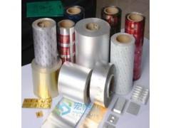 PTP药用 药箔包装  泡罩铝 胶囊包装  配套PVC