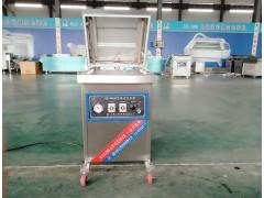 供应小康牌DZ-400/2L型家用真空包装机