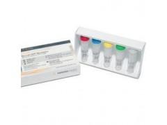 赛多利斯 Microsart® AMP 支原体检测试剂盒