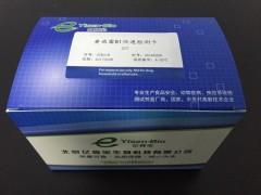 霉菌毒素类检测产品