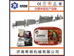加工免蒸煮方便米饭机械