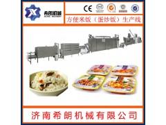 加工免蒸煮方便米饭设备