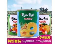 水果罐头供应