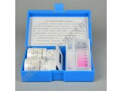 余氯速测盒_余氯速测盒价格_优质余氯速测盒批发/采购
