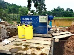 皮革废水处理设备新案例