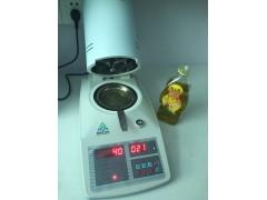 食用油水分含量测定仪