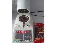 红枣快速水份检测仪SFY-6C