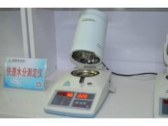 PC塑料颗粒含水率测试仪