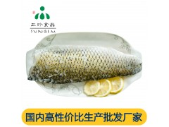 新鲜冷冻带皮草鱼片供应 安徽三珍食品厂家
